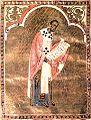 Missal of Przemysl`s Ortodox Bishop from 13th century.jpg