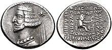 Voorzijde en achterzijde van een muntstuk van Mithridates IV
