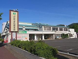 みやぎ仙南農業協同組合の本店