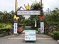 Miyako miyako paradise.jpg