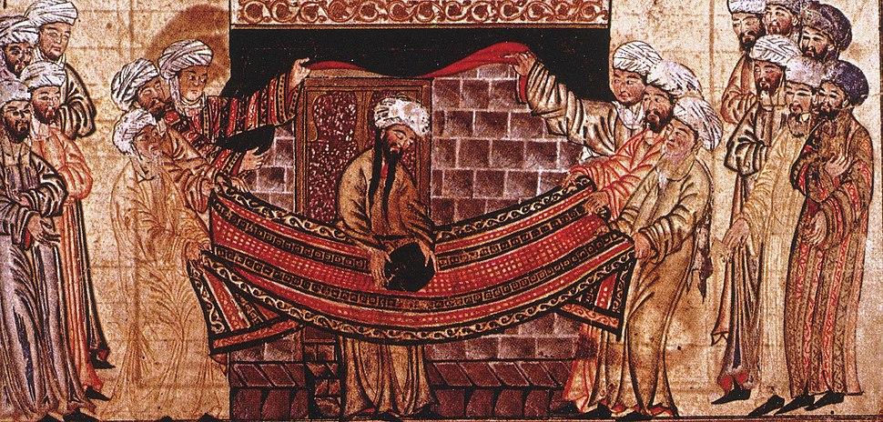 Mohammed kaaba 1315 wide