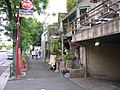 Monsoon cafe Daikanyama - panoramio.jpg