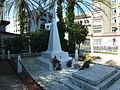 Monument funéraire des rois Bell Douala.JPG