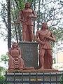 Monumento 250 anos da morte de Sepé Tiaraju (Santo Ângelo, Brasil) 0.jpg