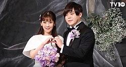Kan mi yeon dating moon hee jun married