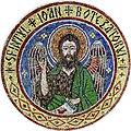 Mosaic from Vladimiresti Monastery.jpg