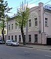 Moscow, Bolshaya Komm 36.jpg