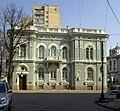 Moscow, Povarskaya 46.jpg