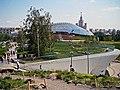 Moscow. Zaryadye Park 06.jpg