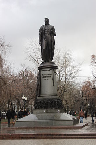 Alexander Griboyedov - Monument in Moscow