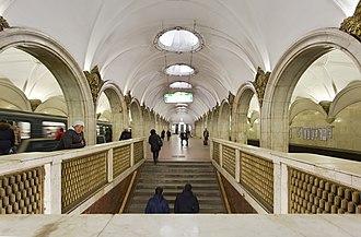Paveletskaya (Zamoskvoretskaya line) - Image: Moscow Paveletskaya R Metro Station 1314