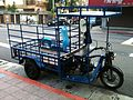 Motorized Tricycle Parkd beside Xindong Street, Taipei 20151031.JPG