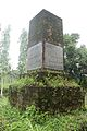 Mounment of Laterite in Kerala,full view.jpg