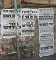 Mourning Rabbi Meir Brandsorfer.jpg