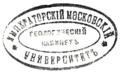 Msu-stamp.png