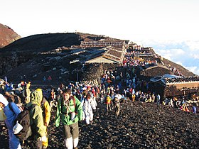 Mt Fuji Summit.jpg