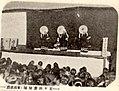 Mugiyabushi in 1936.jpg