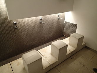 Ritual purification - Male Ablution Facility at University of Toronto's Multifaith Centre