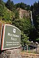 Multnomah Falls (8076774236).jpg