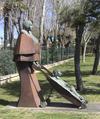 Museo de Escultura al Aire Libre de Alcalá de Henares (RPS 18-03-2007) Jorge Seguí.png