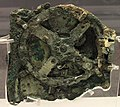 Main fragment of the Antikythera mechanism