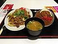 Nagata Honjoken Bokkake Yakisoba Gyusuji Curry Set.jpg
