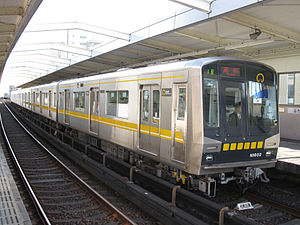 Nagoya Municipal Subway N1000 series