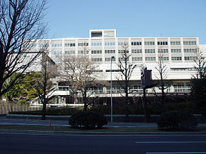 Cabinet Secretariat (Japan) - The Cabinet Secretariat shares the same building as the Cabinet Office.