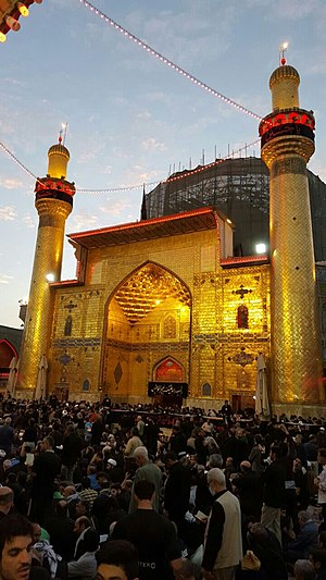 Imam Ali Mosque - The Gold veraanda