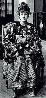 Nam Phương Empress of Vietnam