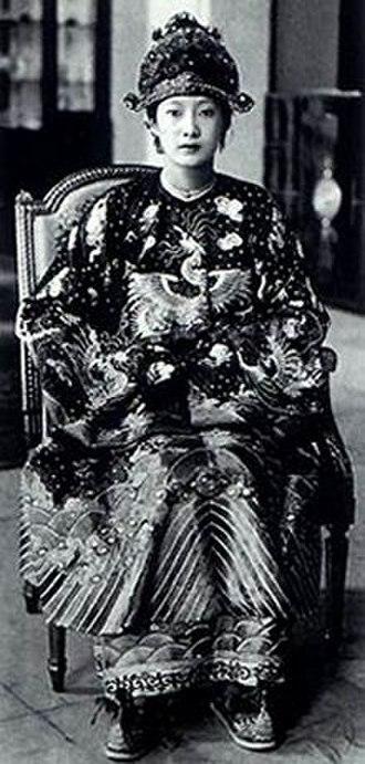 Nam Phương - Nam Phương on her wedding day, 1934