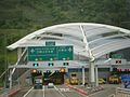 Nam Wan Tunnel Rambler Crest.jpg