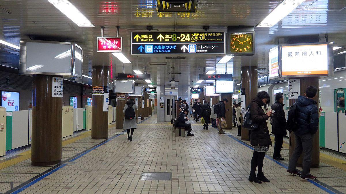 Sapporo Municipal Subway Map.Sapporo Station Sapporo Municipal Subway Wikipedia