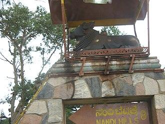 Nandi Hills, India - Nandi hills signage