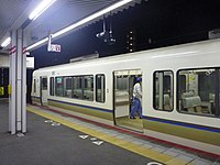 Nara Station cleaning JRW 221.jpg