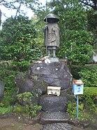 Naritasan-Shinshouji-Kukai-statue