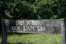 српске народне пословице викицитат збирка цитата