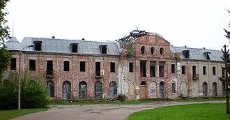 Narva-Jõesuu - Image: Narva joesuu kuursaal