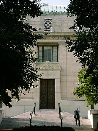 National Academy of Sciences - Image: National Academy Sciences 07110011
