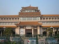 National Art Museum of China.JPG