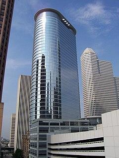 1500 Louisiana Street skyscraper in Houston, TX