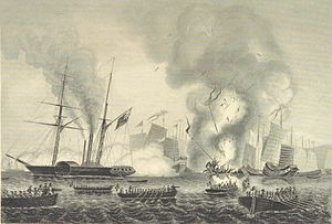 Nemesis (1839) - Nemesis and other British ships engaging Chinese junks in the Second Battle of Chuenpi, 7 January 1841