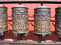 Nepalese tibetan scripts.jpg