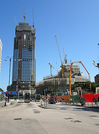 New World Centre - New World Centre remodeling project