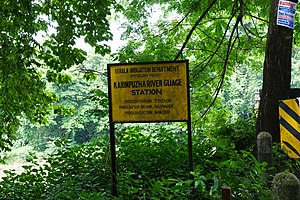 Chungathara - Karimpuzha River Gauge Station