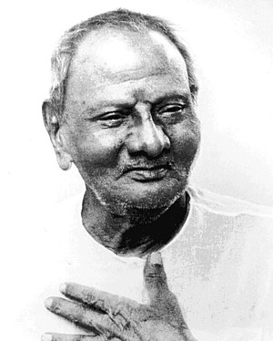 Nisargadatta Maharaj - Image: Nisargadatta Maharaj