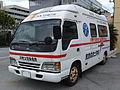 Nissan Paramedic Front view, Original equipment manufacturer(OEM) by Isuzu Elf,.JPG