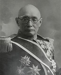 Nobuaki Makino in later years.jpg