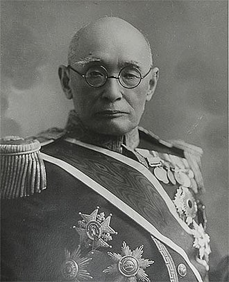 Makino Nobuaki - Image: Nobuaki Makino in later years