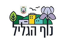 סמליל ממותג של העיר